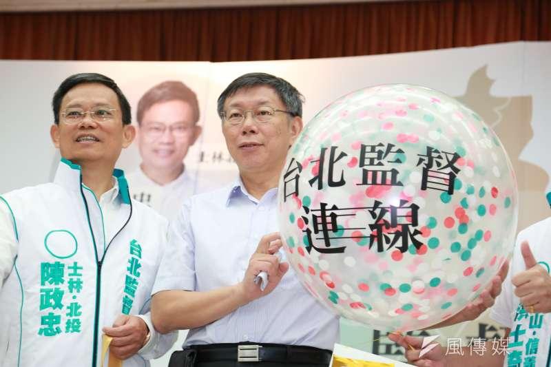 20180820-台北市長柯文哲(右)20日出席「台北監督連線」成立記者會。(簡必丞攝)