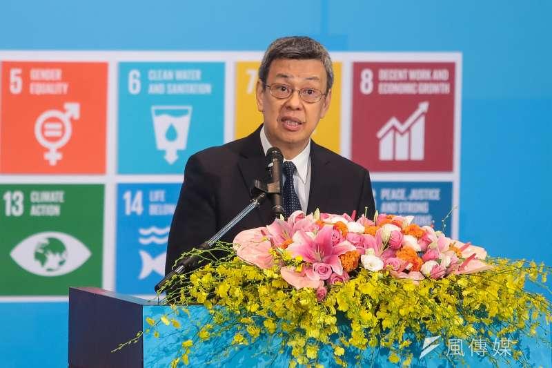 20180821-副總統陳建仁21日出席「永續發展目標聯盟」成立大會。(顏麟宇攝)