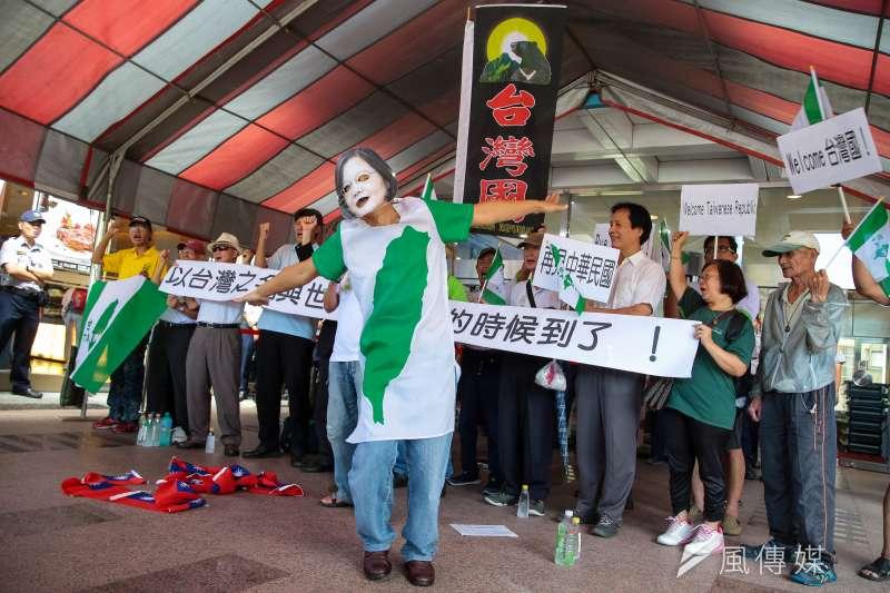 確立台灣主體性的前提是要找到台灣社會的最大公約數。圖為台灣國辦公室舉行的「以台灣之名與世界做朋友的時候到了!」記者會。(顏麟宇攝)