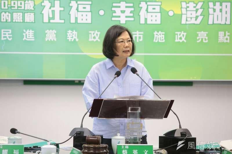 總統蔡英文說,中國對台灣主權立場要求,已超過台灣各政黨底線;中華民國(台灣)是這個社會的最大公約數,我們必須守住這個底線。(顏麟宇攝)