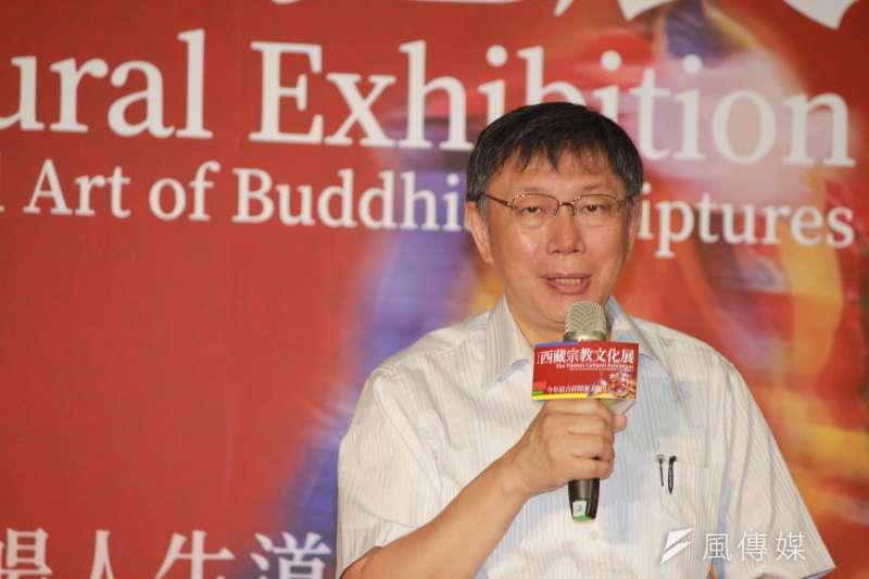台北市長柯文哲25日前往西藏宗教文化展參與開幕儀式。(方炳超攝)