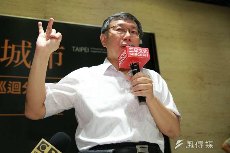 台北市長柯文哲談到深澳電廠說,「如果政府提供資訊不正確,很難做判斷。」(簡必丞攝)