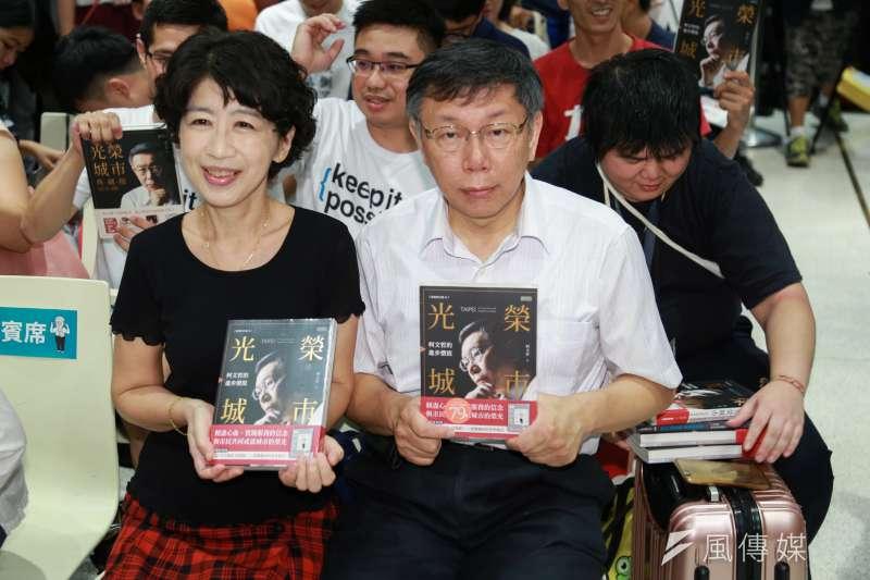 台北市長柯文哲(右)與夫人陳佩琪(左)今日出席《光榮城市》巡迴新書分享會。(簡必丞攝)