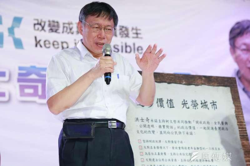 20180826-台北市長柯文哲今(26)日出席台北市議員參選人洪士奇感恩餐會。(簡必丞攝)