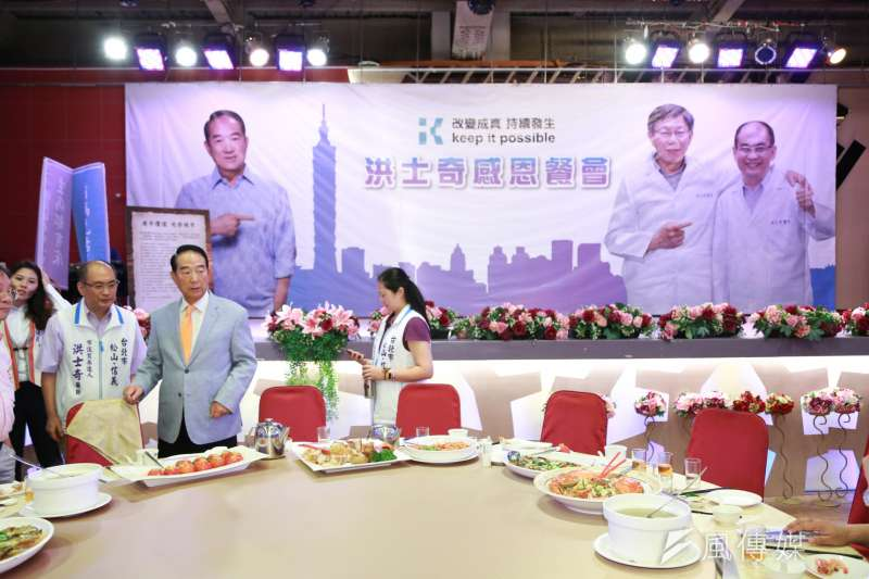 20180826-台北市議員參選人洪士奇今(26)日舉辦感恩餐會,活動的主視覺柯與洪站在一起,宋楚瑜則在主視覺另一邊。(簡必丞攝)