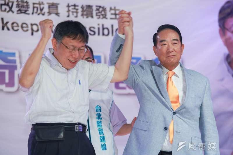 20180826-台北市長柯文哲(左)與親民黨主席宋楚瑜(右)今(26)日共同出席台北市議員參選人洪士奇感恩餐會。(簡必丞攝)