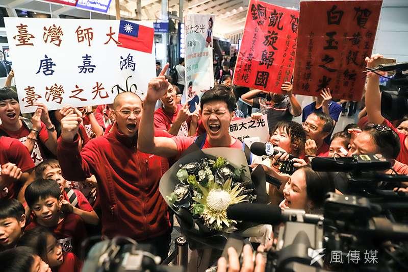 台灣體操好手唐嘉鴻在亞運地板摘銀,單槓更是一舉拿下金牌,26日晚間凱旋歸國,機場擠滿上百名支持的親友。(圖/記者余柏翰攝)