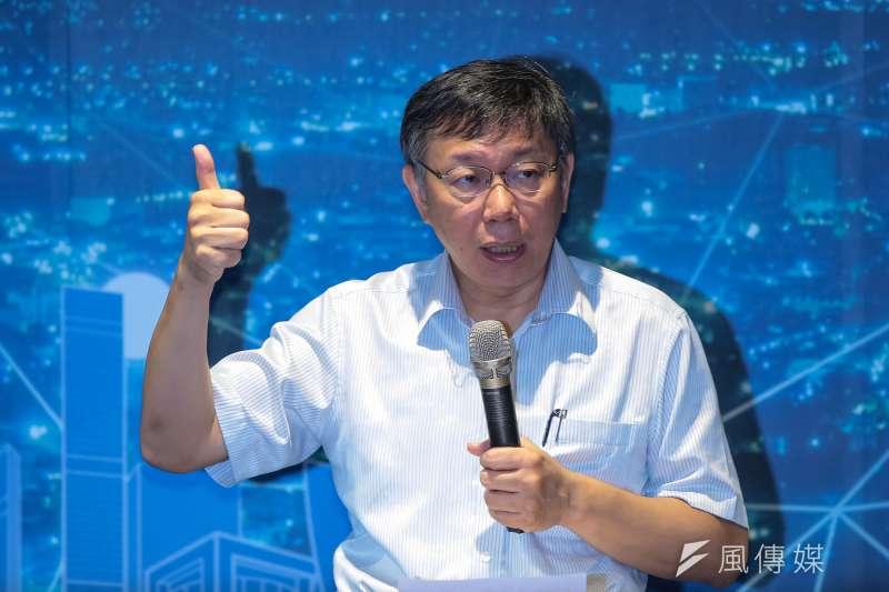 20180828-台北市長柯文哲28日出席「智慧城市─未來交通的新趨勢」專題論壇。(顏麟宇攝)