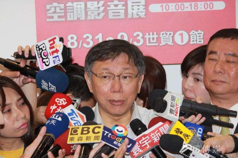 20180831-台北市長柯文哲31日上午出席台北3C電腦電器空調影音展開幕。(方炳超攝)