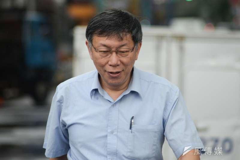20180901-台北市長柯文哲出席InstaMeet活動。(甘岱民攝)