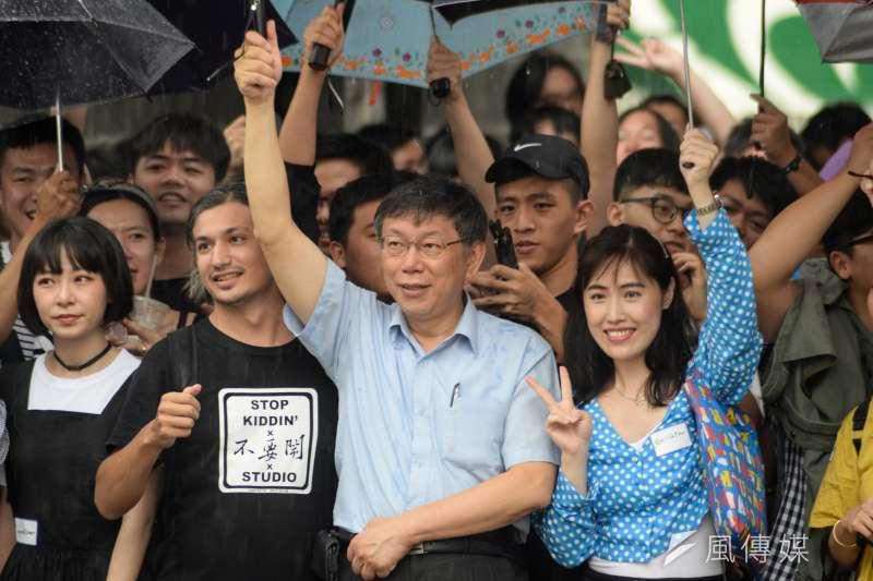 20180901-台北市長柯文哲出席InstaMeet活動,與所有參與活動的民眾合影。(甘岱民攝)