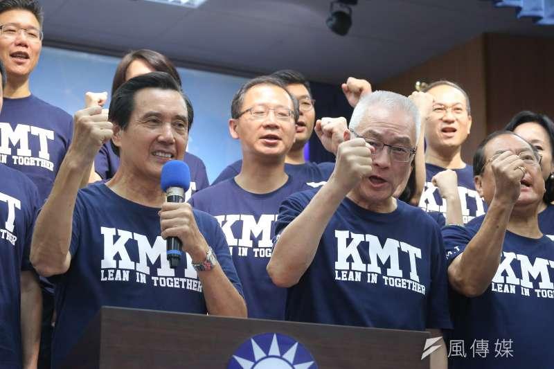 20180901-前總統馬英九、國民黨黨主席吳敦義出席2018國民黨中央助選團成立記者會。 (陳品佑攝)
