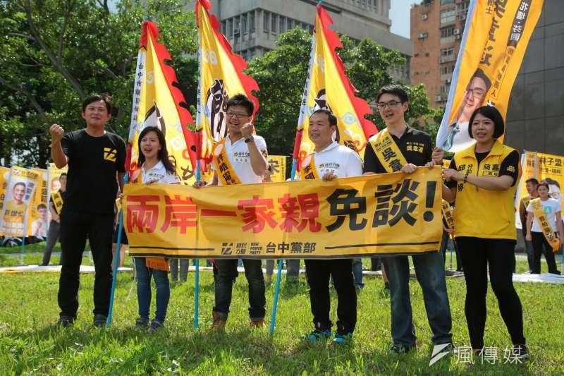 時力黨主席黃國昌(左一)和該黨縣市議員參選人,舉著「兩岸一家親免談!」布條。(顏麟宇攝)