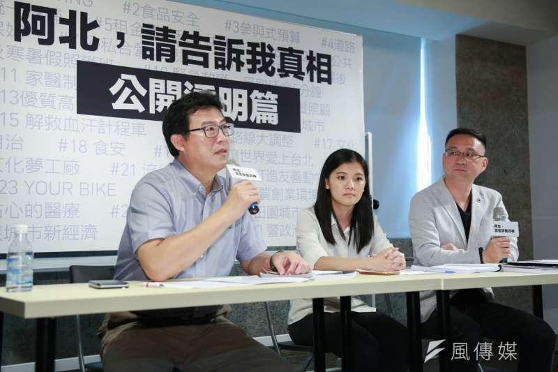 民進黨台北市長參選人姚文智(左)4日偕同發言人阮昭雄(右)及青年黨員呂宜靜(中),舉行記者會針對大巨蛋案,向台北市長柯文哲提出4大疑問。(簡必丞攝)