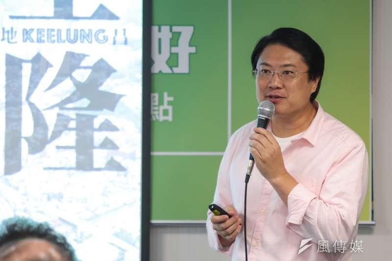 20180905-基隆市長林右昌5日於民進黨中常會進行施政報告。(顏麟宇攝)