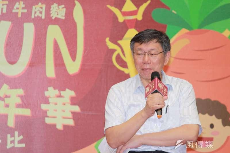 台北市長柯文哲5日表示,北農總經理吳音寧找議員來質詢他們,然後影射說是不是擋人財路才遭打壓。對此,柯痛批「太過分了,搞什麼鬼」。(方炳超攝)