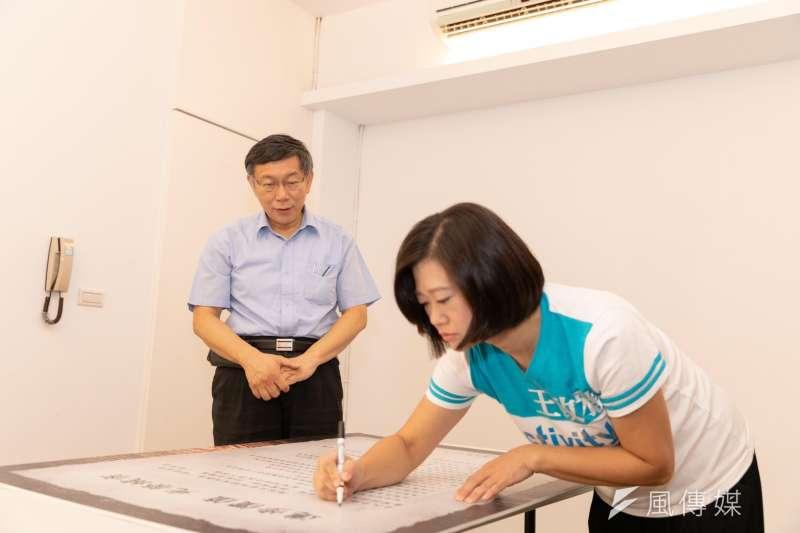 20180908-國民黨中央委員王致雅簽署共同承諾書(柯P認同卡)。(柯文哲辦公室提供)