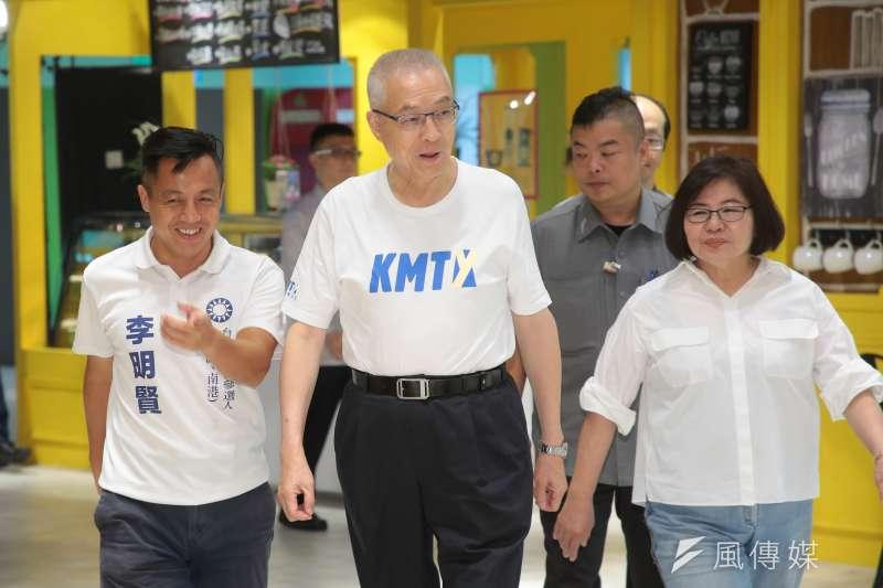 20180908-國民黨主席吳敦義8日出席「丁守中青年後援會成立大會」 。(顏麟宇攝)