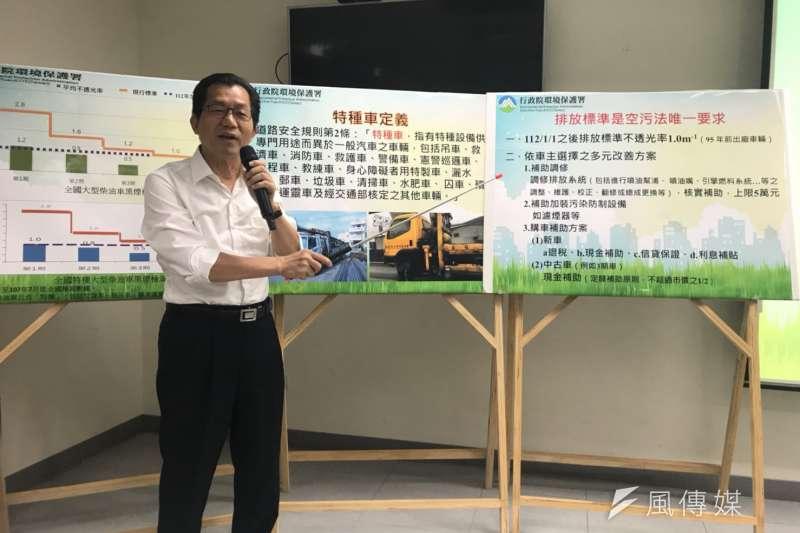 20180910_環保署長李應元談空汙。(廖羿雯攝)
