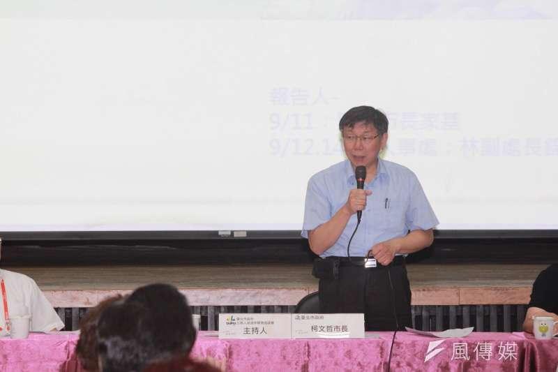 台北市長柯文哲11日上午出席首場台北市政府公務人員退休關懷座談會。(方炳超攝)