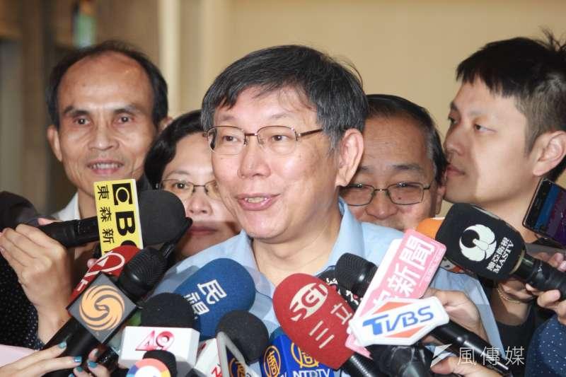 台北市長柯文哲11日上午出席台北市政府公務人員退休關懷座談會。(方炳超攝)