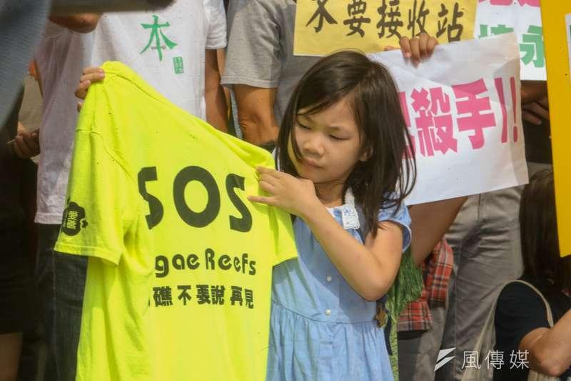 環團搶救大潭藻礁,支持的民眾舉著「藻礁不要說再見」的T恤申援。(陳明仁攝)