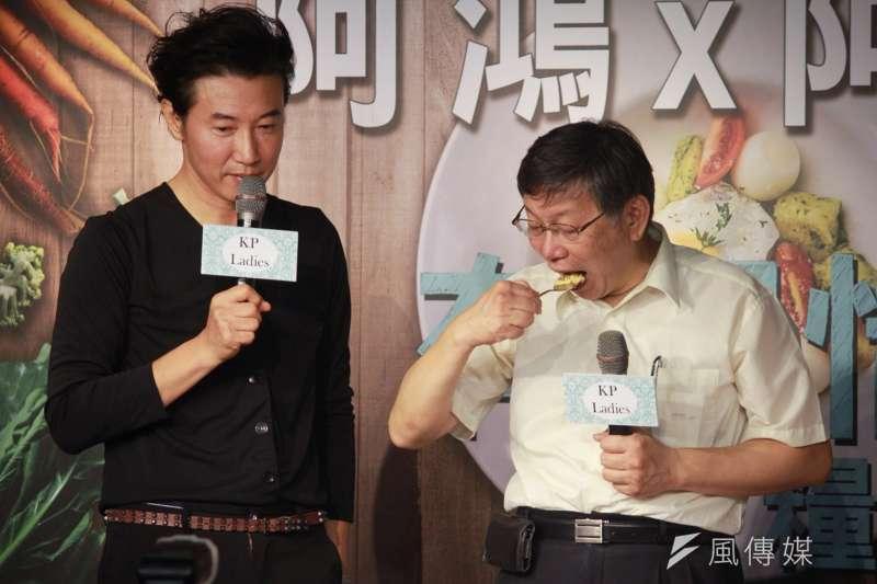 台北市長柯文哲競選團隊15日舉辦粗糧惜食活動,柯文哲和美食節目主持人陳鴻一起介紹養生的粗糧飲食,並現場試吃。(方炳超攝)