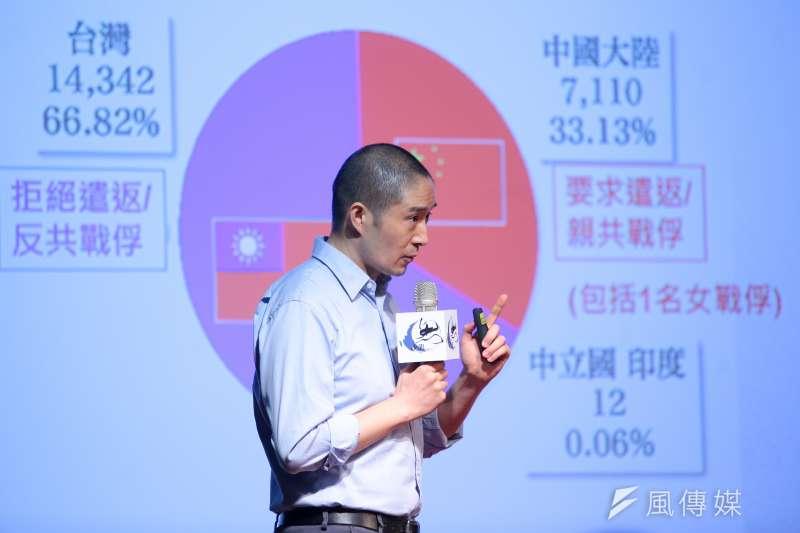 20180915-香港科技大學副教授常成15日出席思沙龍「你所不知道的韓戰」座談,背後投影片為韓戰戰俘選擇到台灣或回大陸的人數比。(顏麟宇攝)