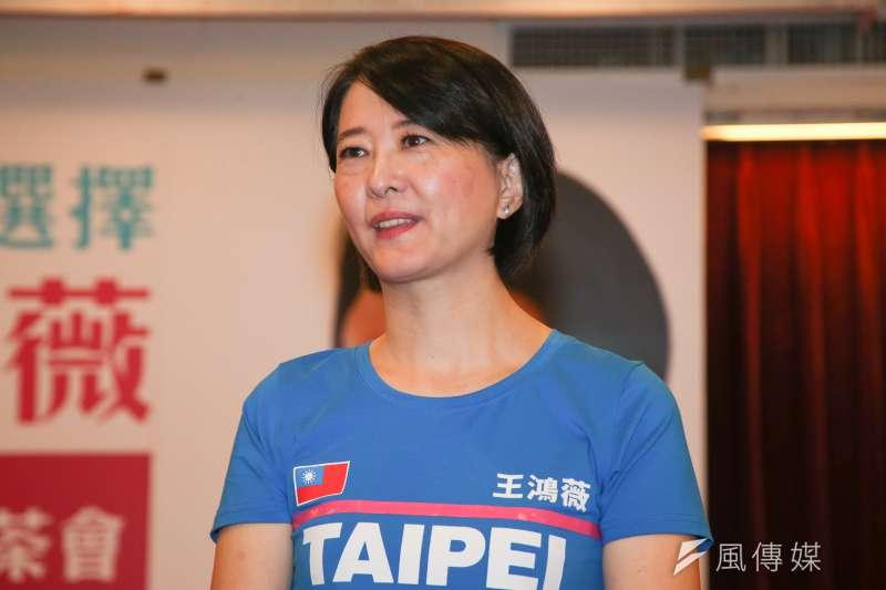 20180916-台北市議員王鴻薇感恩募款茶會。(陳明仁攝)