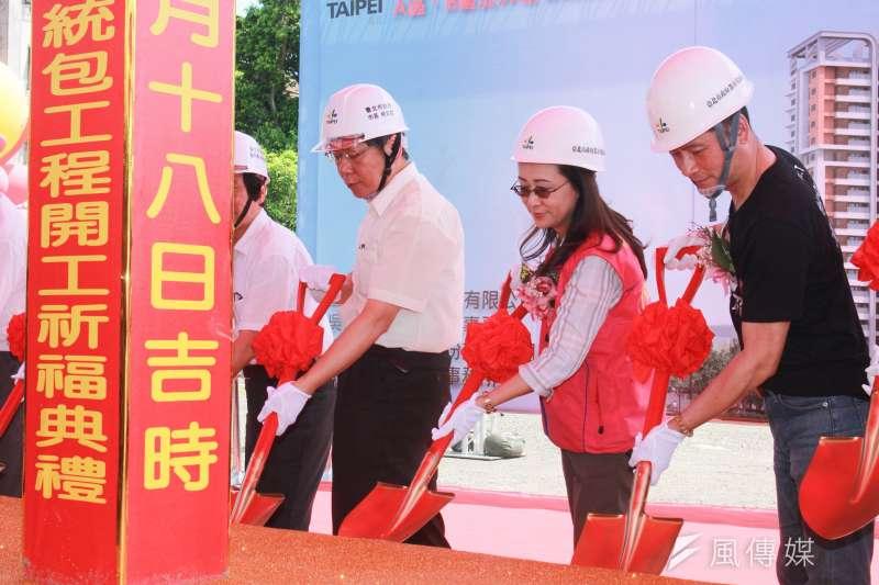 台北市長柯文哲18日上午前往信義區六張犁,出席六張犁A區、B區公宅統包工程開工動土典禮。(方炳超攝)