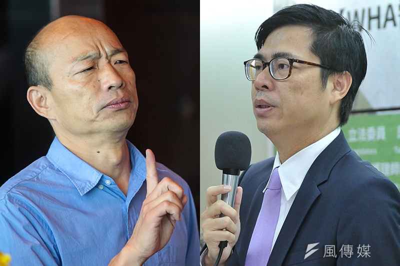 韓國瑜(顏麟宇攝)與陳其邁(甘岱民攝)支持度拉近,讓民進黨非常緊張。(風傳媒)