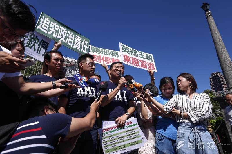 20180919-立院國民黨團於19日上午,針對促轉會重大爭議事件,至總統府拜會。(陳品佑攝)