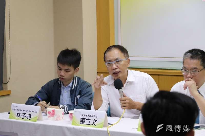 台灣智庫諮詢委員董立文(中)認為,政府應做研究、追真相、講實話,年輕人無論是去中國執教或是讀書,究竟遇到什麼問題?(陳煜攝)