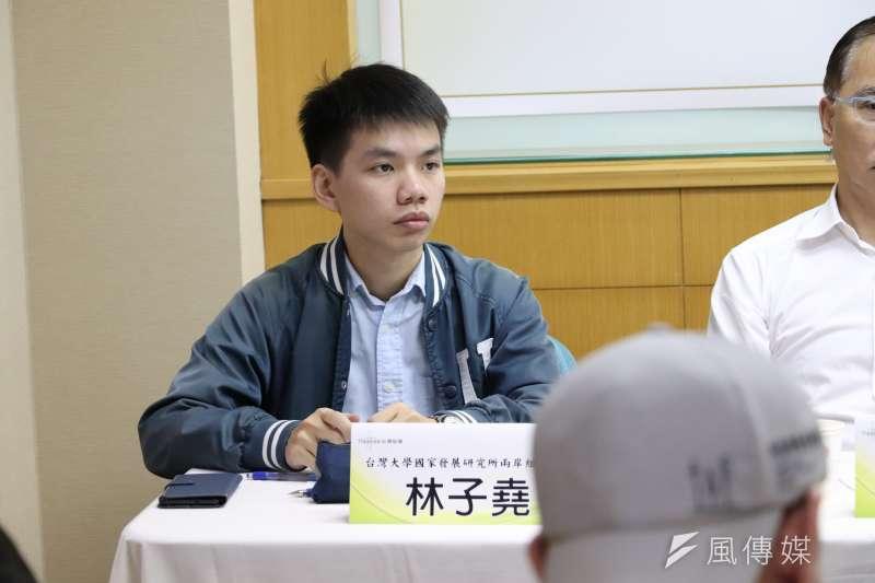 20180920c77-台灣智庫舉辦「台灣師生赴中國任教留學之風險與挑戰」座談會,台大國發所兩岸組碩士生林子堯。(陳煜攝)