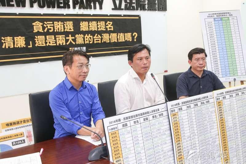 時力立委黃國昌(中)和徐永明(左)與公民監督國會聯盟執行長張宏林(右)舉行記者會,揭露藍綠兩大黨提名涉案議員參選人高達105位。(陳明仁攝)