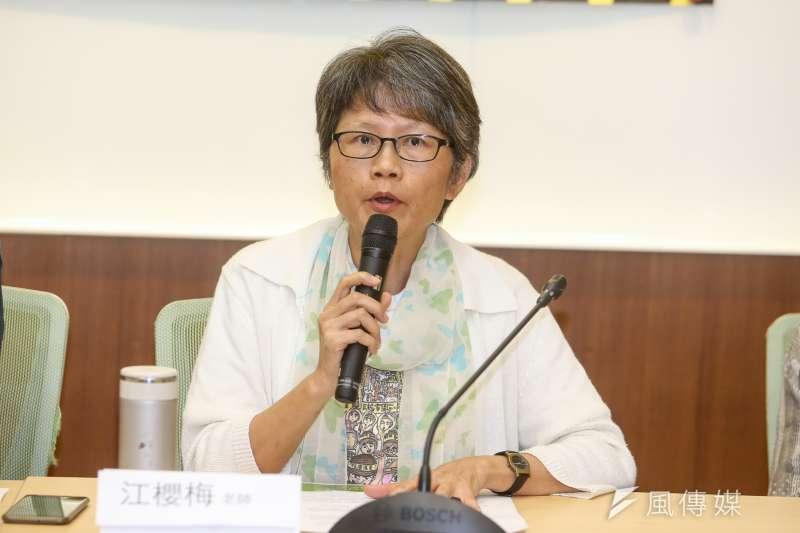 金山高中退休老師江櫻梅,出席20180925-邀請前總統馬英九參與核二除役說明會。(陳明仁攝)