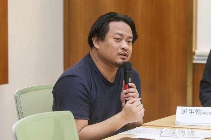 綠色公民行動聯盟洪申翰,出席20180925-邀請前總統馬英九參與核二除役說明會。(陳明仁攝)
