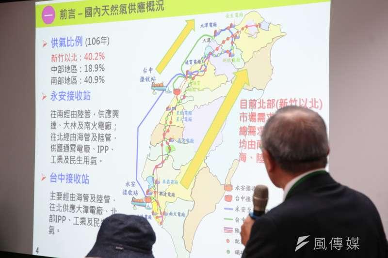 20180926-中油董事長戴謙26日出席「中油觀塘案環評大會」,圖為台灣天然氣供應概況。(顏麟宇攝)