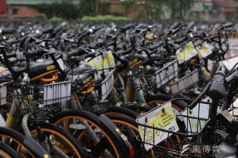 20180926-台大水源校區自行車拖吊場內,停滿因在校園違停遭拖吊未取回的obike。(顏麟宇攝)