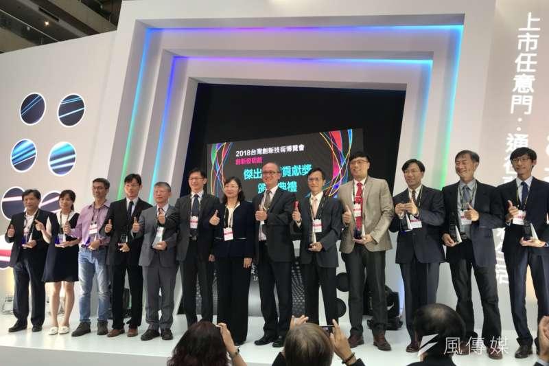 20180927_台灣創新技術博覽會,傑出技轉團隊頒獎合照。(廖羿雯攝)