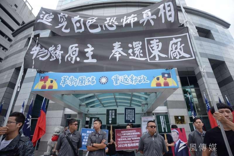 20180927-台灣戒嚴時期政治受難者關懷協會「物歸原主! 奉還『東廠』名號」記者會,聲援群眾在國民黨黨部前拉起旗幟。(甘岱民攝)