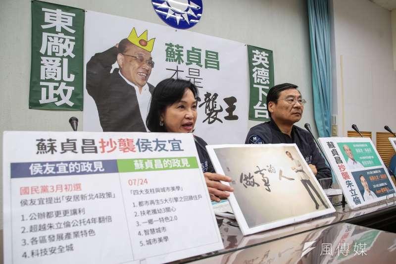 L20180928-國民黨立委柯志恩、曾銘宗28日召開「蘇貞昌才是抄襲王」記者會。(顏麟宇攝)