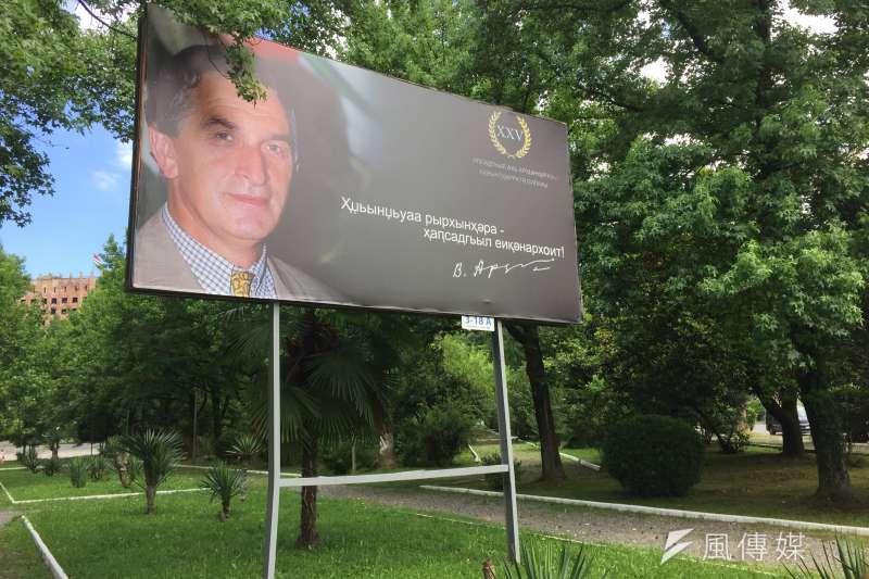 阿布哈茲:首都蘇呼米市區內掛著首任總統阿德津巴(Vladislav Ardzinba)的海報(簡恒宇攝)