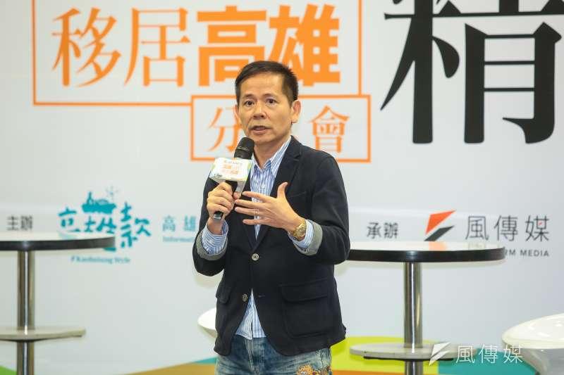 20180929-新新聞社長王學呈29日出席「高雄宜居,移居高雄」分享會。(顏麟宇攝)