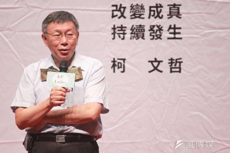 台北市長柯文哲7日出席活動時指出,對於「台北精神」自己並不會強迫別人去承認,就像自己也不會強迫別人承認「台灣價值」一樣。(資料照,方炳超攝)
