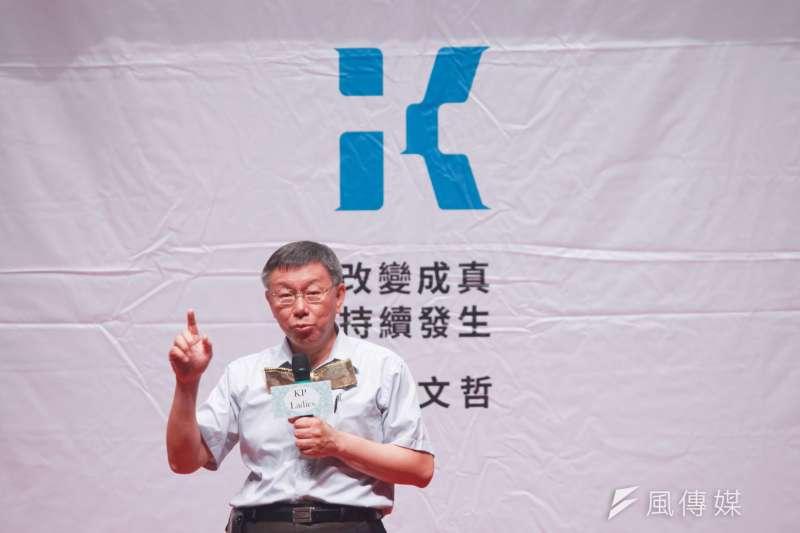 台北市長柯文哲競選連任,選戰砲火却都是舊議題。(方炳超攝)