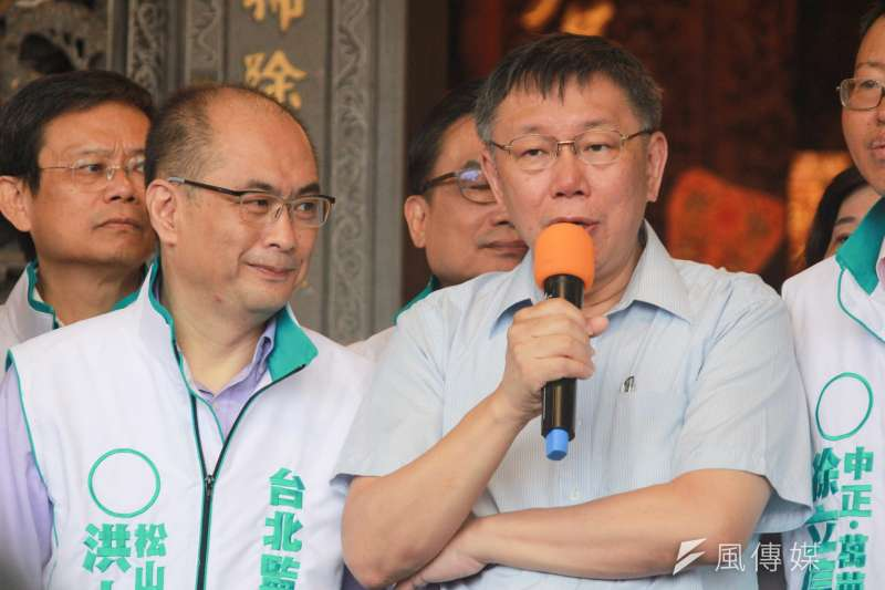 2018年9月30日,親民黨市議員參選人洪士奇競選總部上午成立,市長柯文哲親自到場(方炳超攝)