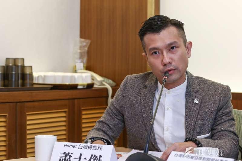 20181001-伴侶盟多元性別友善政策問卷結果發佈記者會,圖為Hornet台灣總經理蕭士傑。(陳品佑攝)
