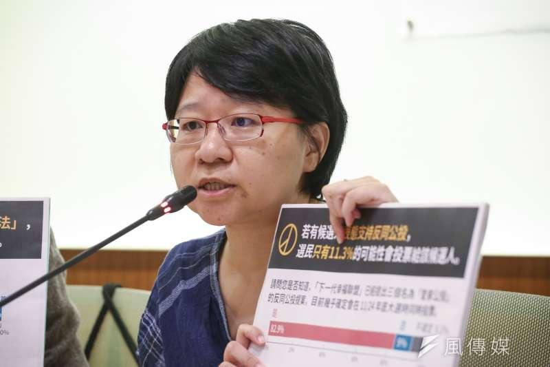 20181001-伴侶盟多元性別友善政策問卷結果發佈記者會,圖為台灣伴侶權益推動聯盟秘書長簡至潔。(陳品佑攝)