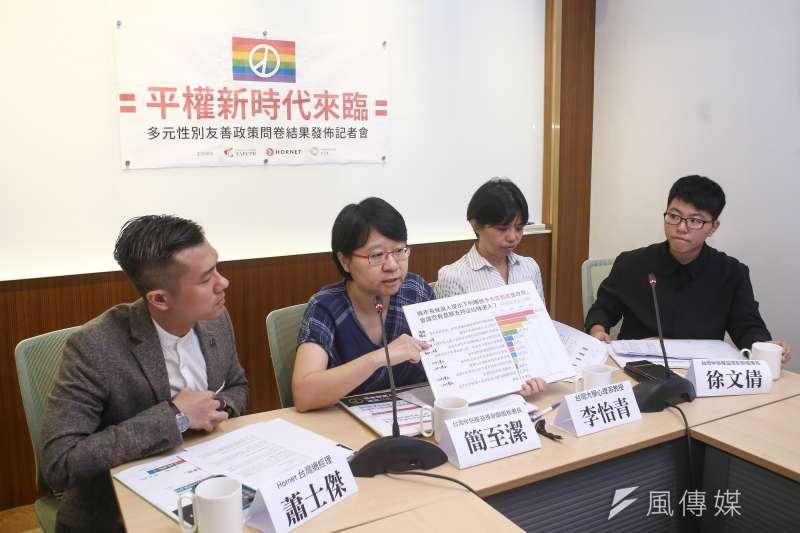 20181001-伴侶盟多元性別友善政策問卷結果發佈記者會。(陳品佑攝)